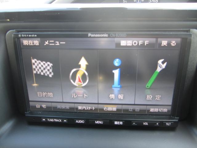ZS 煌II 4WD 寒冷地仕様 純正SDナビ 両側パワースライドドア スマートキー LEDヘッド 7人乗り(22枚目)