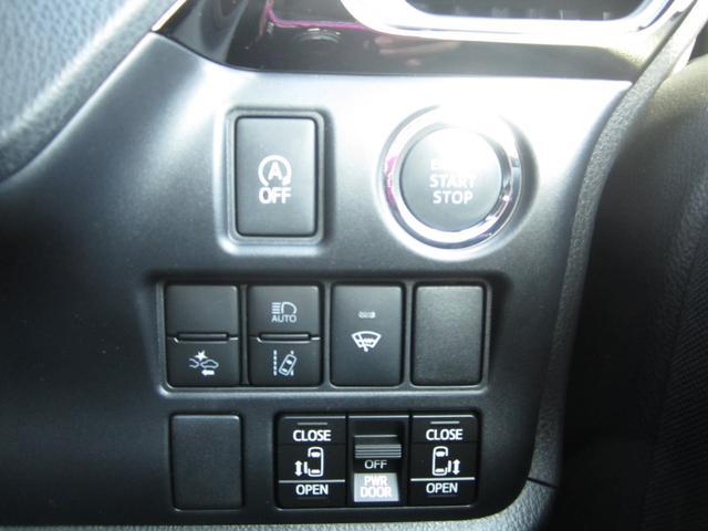 ZS 煌II 4WD 寒冷地仕様 純正SDナビ 両側パワースライドドア スマートキー LEDヘッド 7人乗り(26枚目)