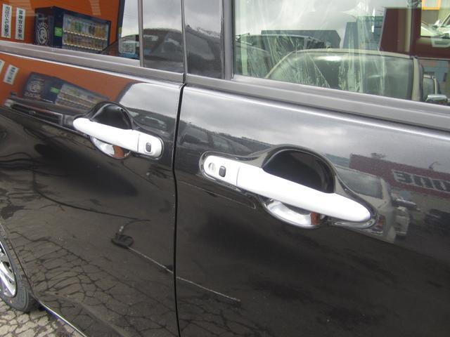 G リミテッドII SAIII 4WD 寒冷地仕様 両側パワースライドドア アラウンドビューモニター スマートキー 衝突被害軽減システム(9枚目)