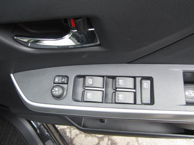 G リミテッドII SAIII 4WD 寒冷地仕様 両側パワースライドドア アラウンドビューモニター スマートキー 衝突被害軽減システム(17枚目)