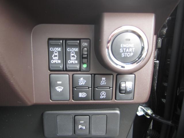 G リミテッドII SAIII 4WD 寒冷地仕様 両側パワースライドドア アラウンドビューモニター スマートキー 衝突被害軽減システム(18枚目)