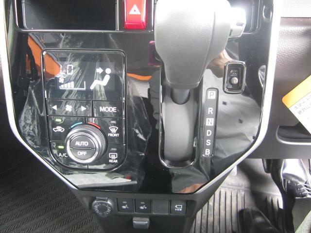 G リミテッドII SAIII 4WD 寒冷地仕様 両側パワースライドドア アラウンドビューモニター スマートキー 衝突被害軽減システム(21枚目)
