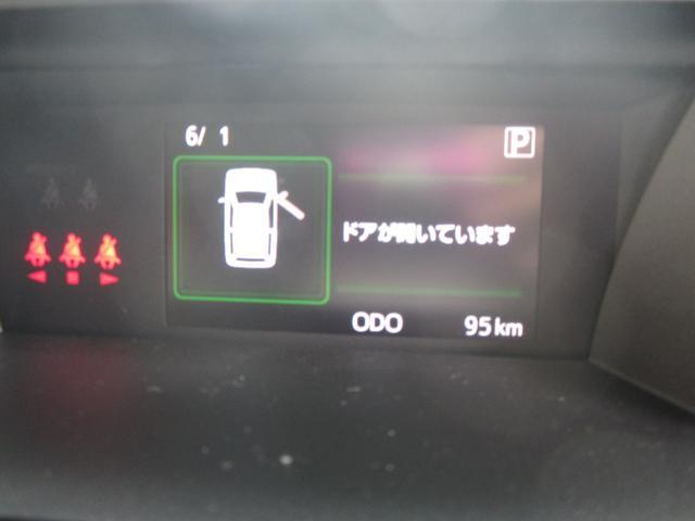 G リミテッドII SAIII 4WD 寒冷地仕様 両側パワースライドドア アラウンドビューモニター スマートキー 衝突被害軽減システム(24枚目)
