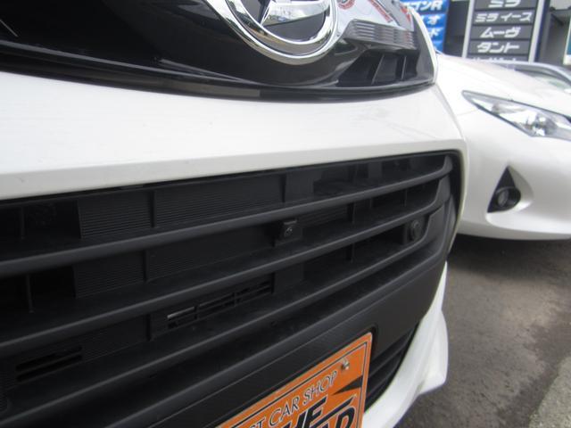G リミテッドII SAIII 4WD 寒冷地仕様 メモリーナビ フルセグTV DVD再生 アラウンドビューモニター スマートキー 衝突被害軽減システム(5枚目)