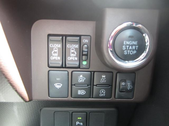 G リミテッドII SAIII 4WD 寒冷地仕様 メモリーナビ フルセグTV DVD再生 アラウンドビューモニター スマートキー 衝突被害軽減システム(19枚目)