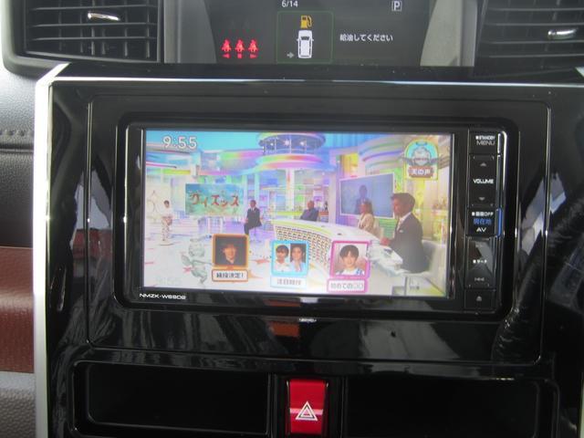 G リミテッドII SAIII 4WD 寒冷地仕様 メモリーナビ フルセグTV DVD再生 アラウンドビューモニター スマートキー 衝突被害軽減システム(22枚目)