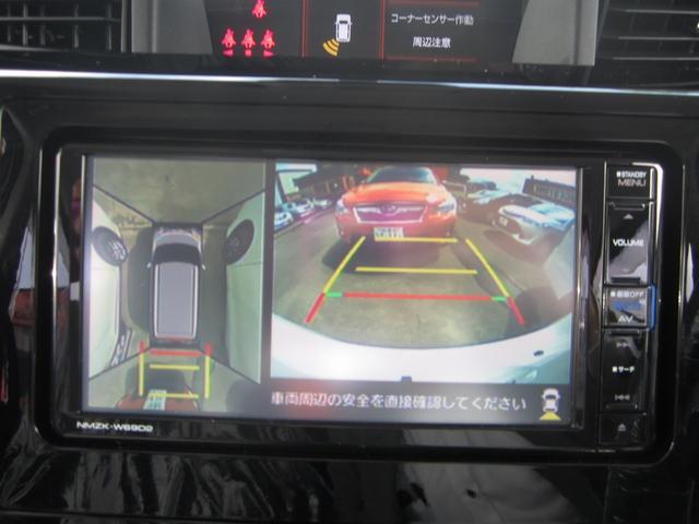 G リミテッドII SAIII 4WD 寒冷地仕様 メモリーナビ フルセグTV DVD再生 アラウンドビューモニター スマートキー 衝突被害軽減システム(23枚目)