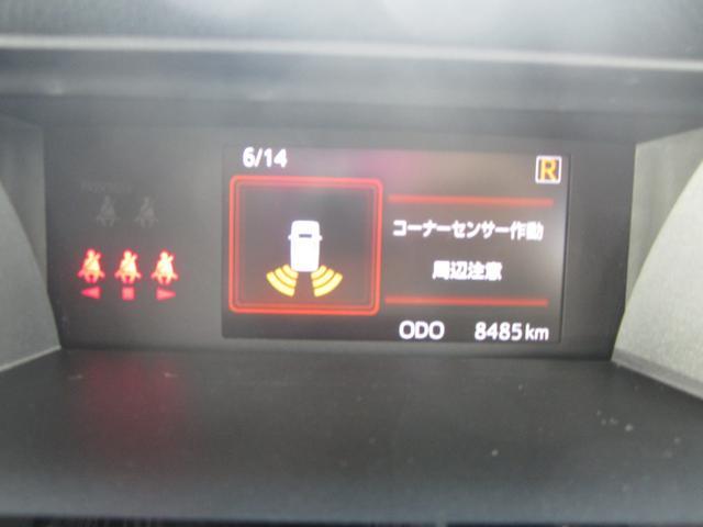 G リミテッドII SAIII 4WD 寒冷地仕様 メモリーナビ フルセグTV DVD再生 アラウンドビューモニター スマートキー 衝突被害軽減システム(24枚目)