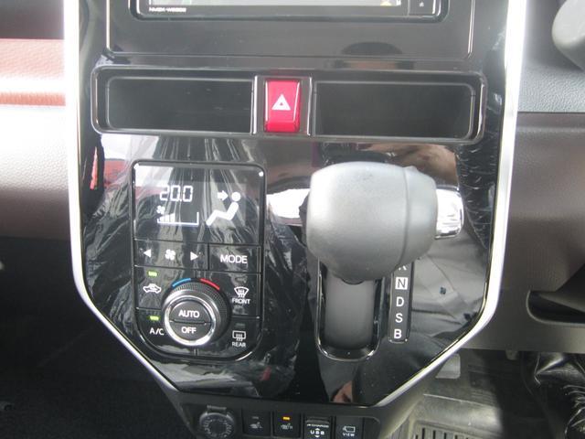 G リミテッドII SAIII 4WD 寒冷地仕様 メモリーナビ フルセグTV DVD再生 アラウンドビューモニター スマートキー 衝突被害軽減システム(25枚目)