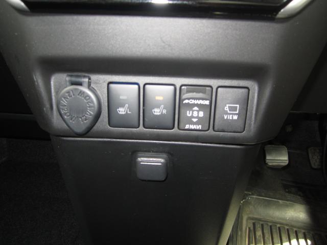 G リミテッドII SAIII 4WD 寒冷地仕様 メモリーナビ フルセグTV DVD再生 アラウンドビューモニター スマートキー 衝突被害軽減システム(26枚目)