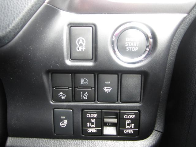 Gi プレミアムパッケージ ブラックテーラード 4WD 寒冷地仕様 トヨタセーフティセンス 両側パワースライドドア ステアリングヒーター シートヒーター クリアランスソナー 7人乗り 登録済未使用車(19枚目)