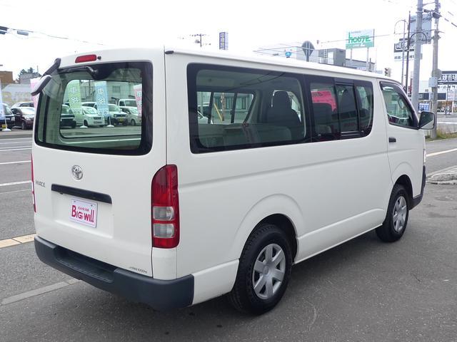 トヨタ ハイエースバン ロングDX 3/6/9人 4ドア