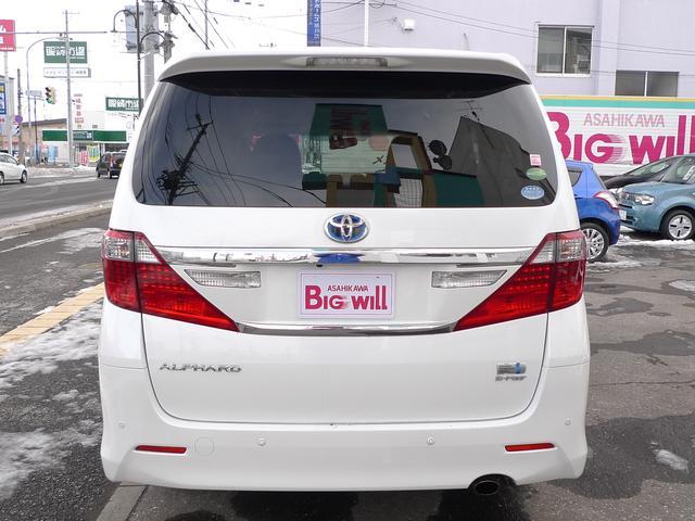 「トヨタ」「アルファード」「ミニバン・ワンボックス」「北海道」の中古車3