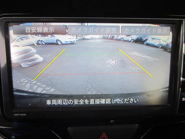 カスタムX スマートセレクションSA衝突軽減ブレーキ4WD(8枚目)