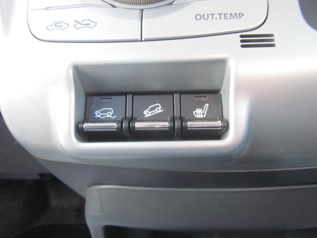 Xターボ4WD レーダーブレーキ誤発進抑制機能(10枚目)