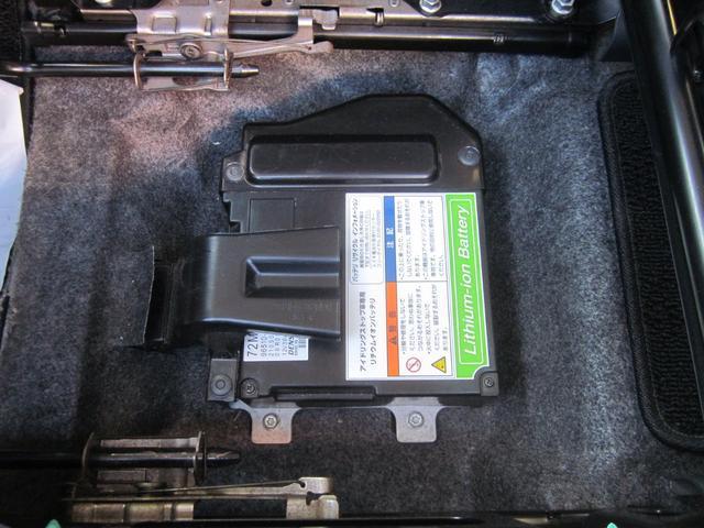 Xターボ4WD レーダーブレーキ誤発進抑制機能(20枚目)