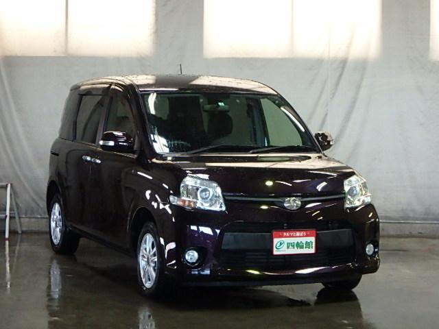 当社の在庫車は全車、第三者機関の日本自動車鑑定協会の鑑定書付です!お客様の満足度120%を目指して、日々努力しております。