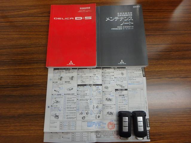 M VSC 左パワードア DVD再生フルセグHDDナビ HID 8人乗り 4WD(8枚目)
