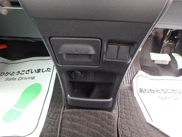 X 7人乗り 4WD ToyotaSafetySenseC 左右パワードア 純正フルセグ8インチナビRカメラ スマートキー ビルトインETC LEDヘッドライト アイドリングストップ 寒冷地仕様車(26枚目)