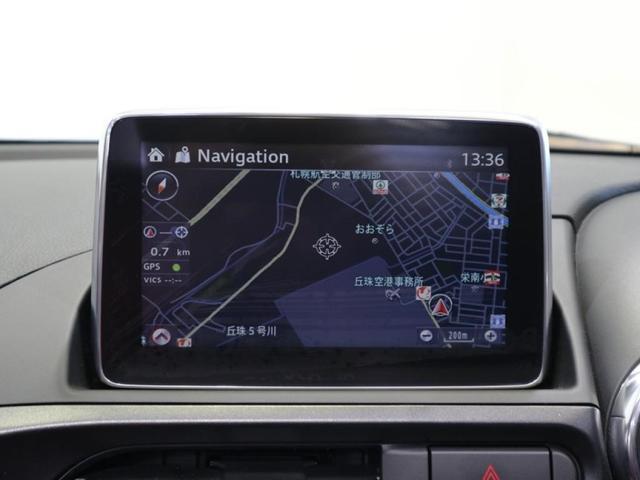 「アバルト」「124 スパイダー」「オープンカー」「北海道」の中古車9