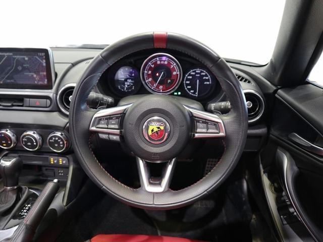 「アバルト」「124 スパイダー」「オープンカー」「北海道」の中古車16