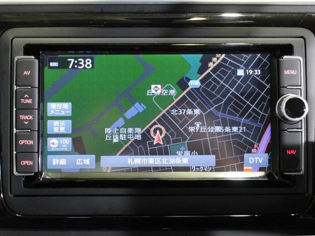 デザイン 純正ナビTV バイキセノン クルコン 純正18AW(10枚目)
