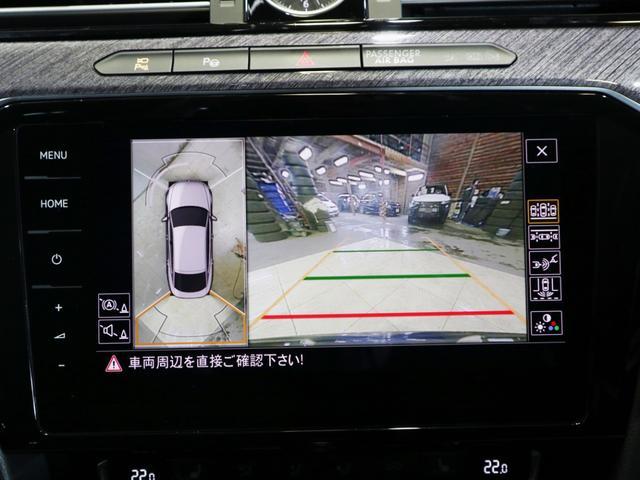 「フォルクスワーゲン」「VW アルテオン」「セダン」「北海道」の中古車10