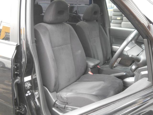 日産 エクストレイル 20GT ディーゼルターボ4WD インテリキー ナビTV