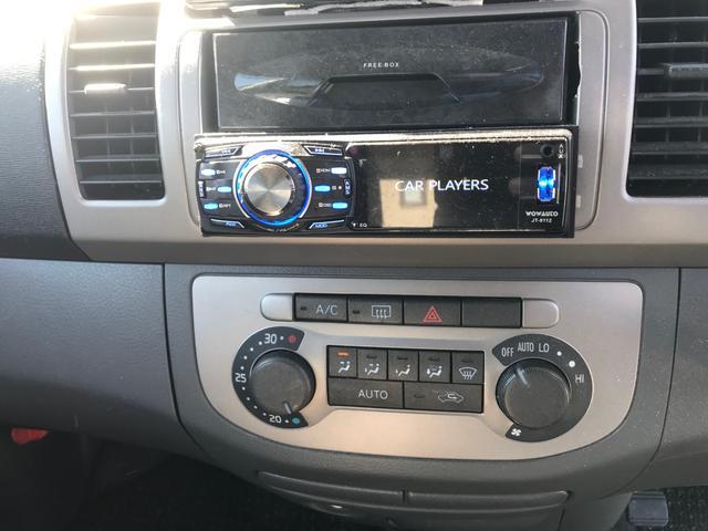カスタムVS 4WD(19枚目)