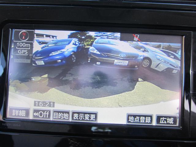 トヨタ プリウス Aツーリングセレクション 1.8 4WD 純正ナビTV