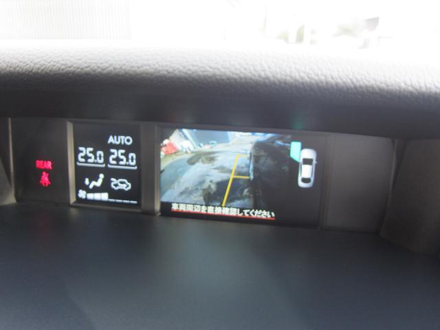 スバル レヴォーグ 1.6GTアイサイト プラウドエディション 4WD