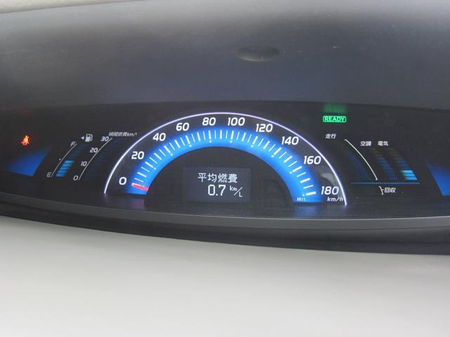 「トヨタ」「エスティマ」「ミニバン・ワンボックス」「北海道」の中古車35