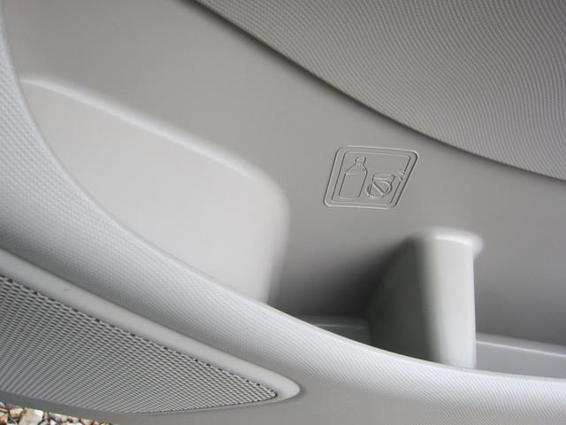 「トヨタ」「エスティマ」「ミニバン・ワンボックス」「北海道」の中古車37