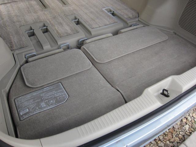 「トヨタ」「エスティマ」「ミニバン・ワンボックス」「北海道」の中古車43