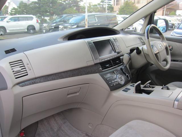「トヨタ」「エスティマ」「ミニバン・ワンボックス」「北海道」の中古車50