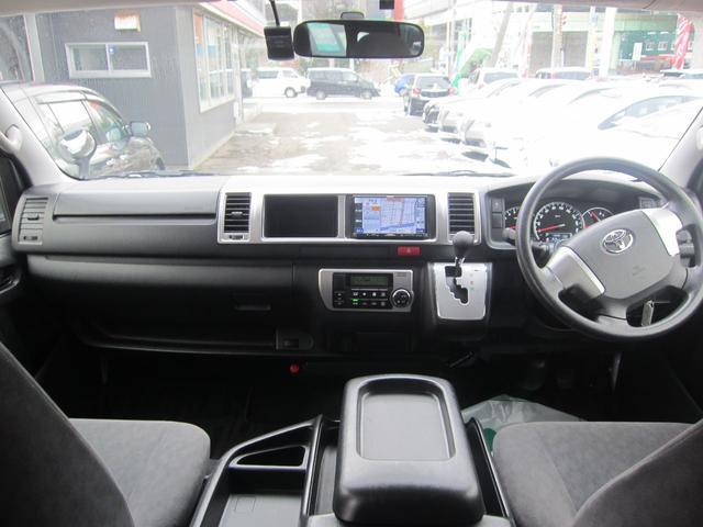 グランドキャビン 4WD 寒冷地仕様(9枚目)