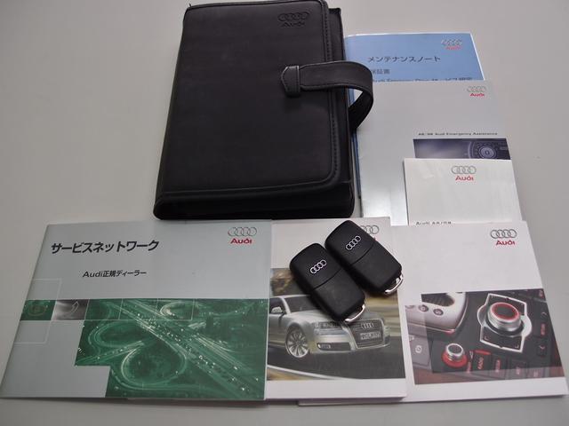 4.2FSIクワトロ 後期型コンフォートPKG 本州仕入車(19枚目)