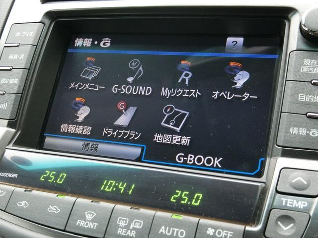 2.5アスリートi-Four ナビパッケージ 本州仕入車(18枚目)