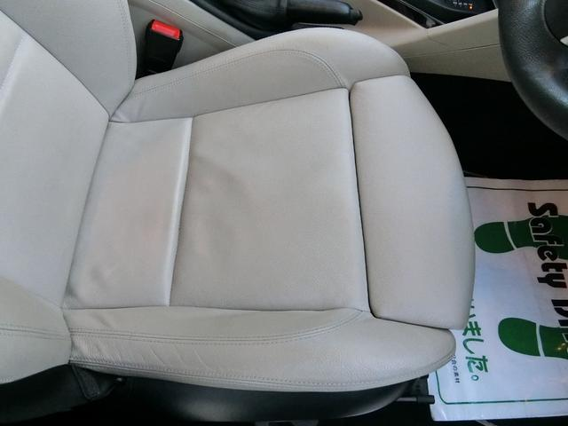 xDrive 25i ホワイトレザーシート(9枚目)