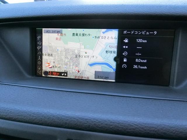 xDrive 25i ホワイトレザーシート(14枚目)