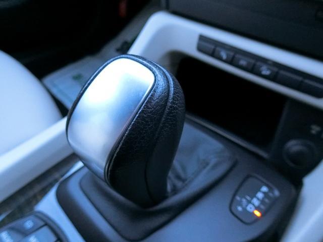 xDrive 25i ホワイトレザーシート(17枚目)