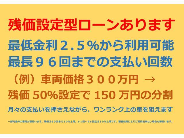 2.0TFSIクワトロ S-LINE(8枚目)