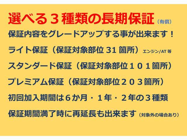 3.0TFSIクワトロ ブラックレザーシート 4 ZONEエアコン 前後シートヒーター(13枚目)