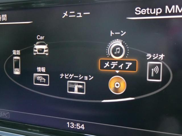 3.0TFSIクワトロ ブラックレザーシート 4 ZONEエアコン 前後シートヒーター(21枚目)