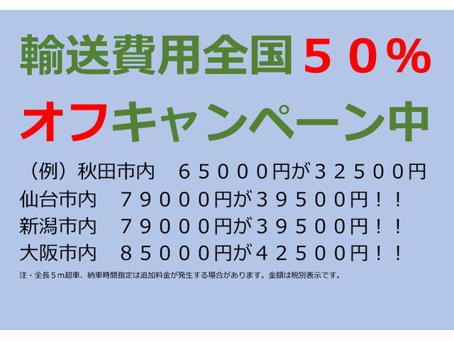 ジョンクーパーワークス クラブマン ALL4 ヘッドUPディスプレイ ブラックハーフレザーシート(6枚目)