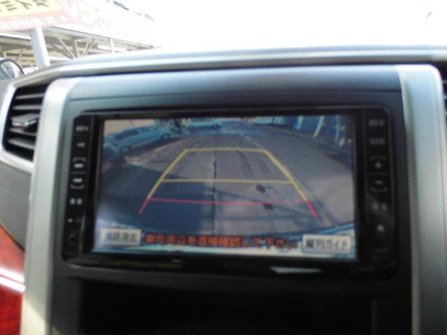 トヨタ ヴェルファイア 2.4Z 4WD 純正HDD バックカメラ ビルトインETC