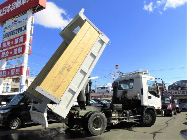 「その他」「フォワード」「トラック」「北海道」の中古車15