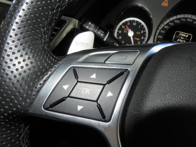 E63 AMG V8 ツインターボ 純正HDDナビ フルセグ(17枚目)