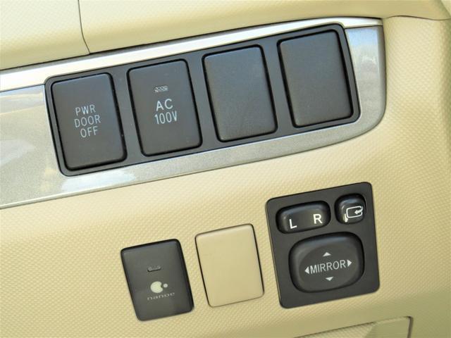 X 4WD メモリーナビ パワースライドドア HIDライト(15枚目)