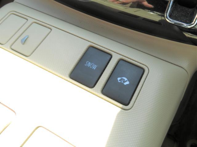 X 4WD メモリーナビ パワースライドドア HIDライト(18枚目)